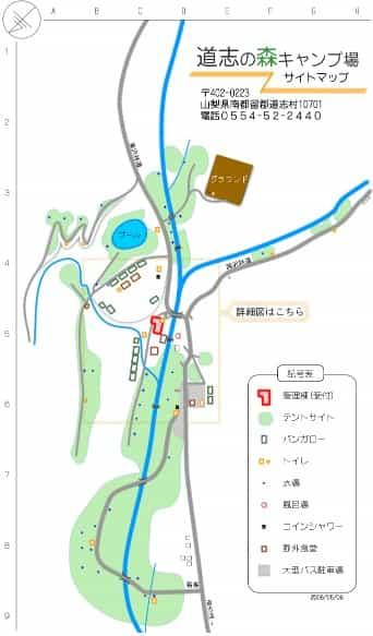 道志の森map