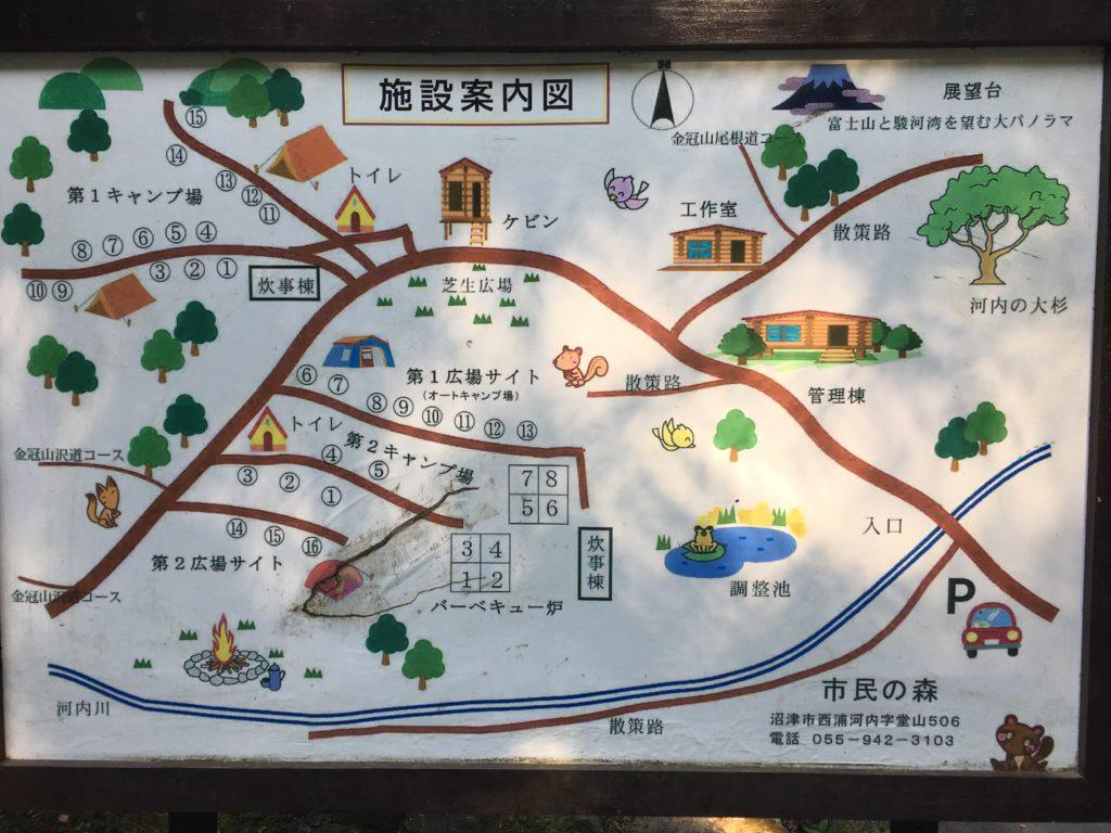 市民の森 施設案内図