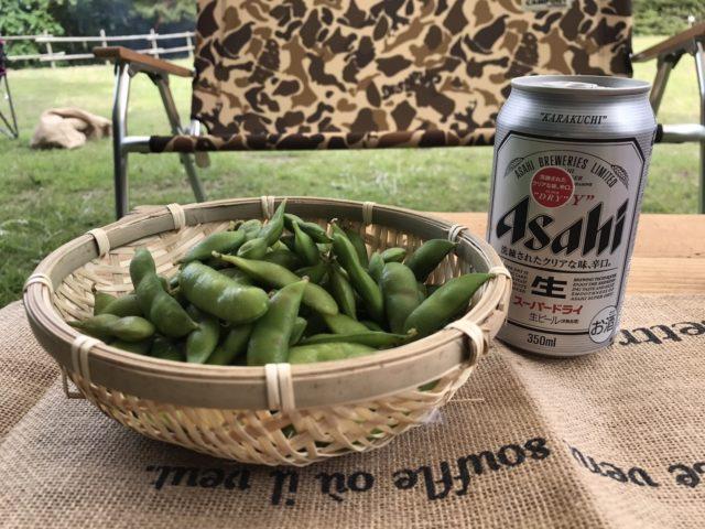 ビールに枝豆♪