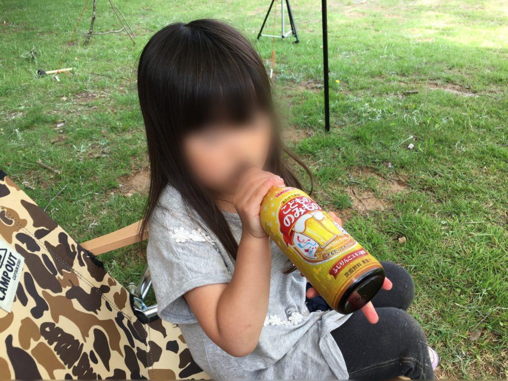 子供用ビール(笑