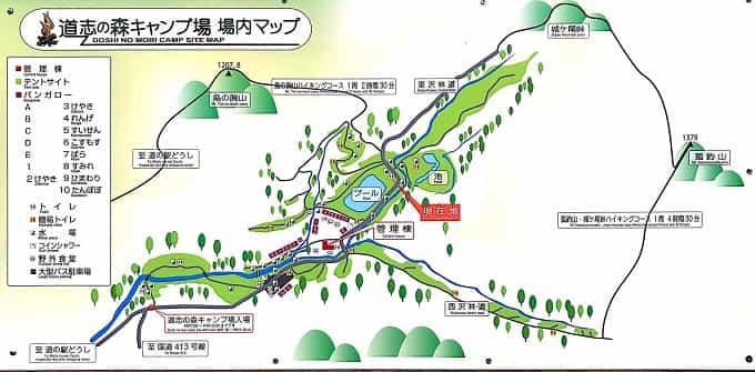 道志の森 場内マップ
