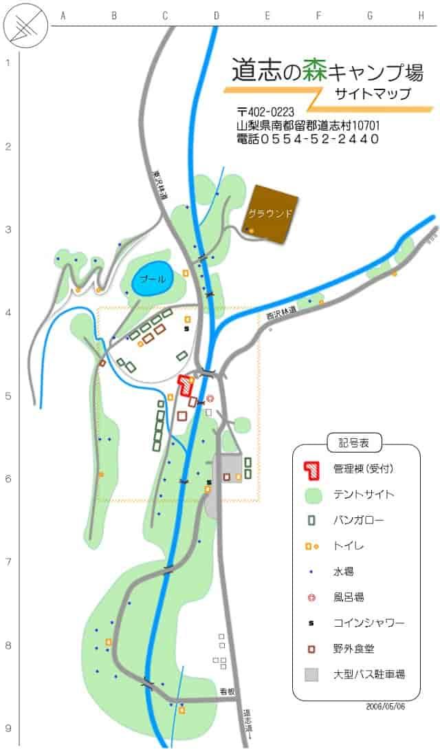 道志の森キャンプ場サイトマップ(HPより)