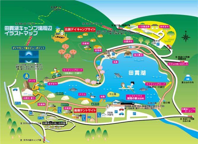 田貫湖 全体map