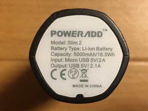 Poweradd Slim2
