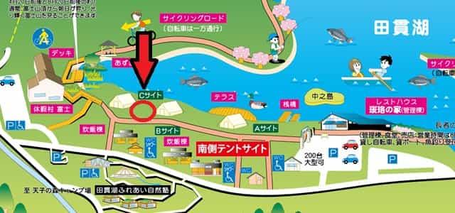 田貫湖キャンプ場 今回利用したサイト
