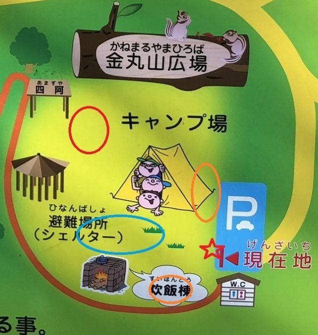 野田山健康緑地公園キャンプ場 おすすめサイト