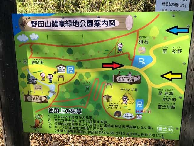 野田山健康緑地公園キャンプ場 周辺マップ