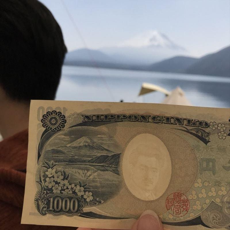 洪庵キャンプ場 本栖湖から見える富士山と千円札の絵