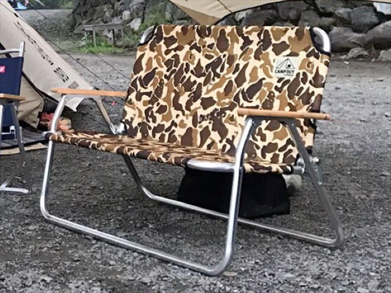 キャプテンスタッグ キャンプアウト ベンチ カモフラージュ
