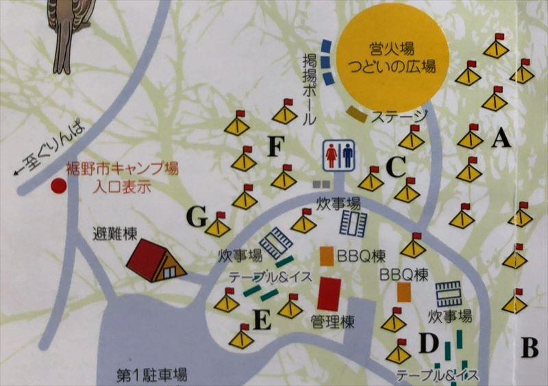 十里木キャンプ場 場内マップ