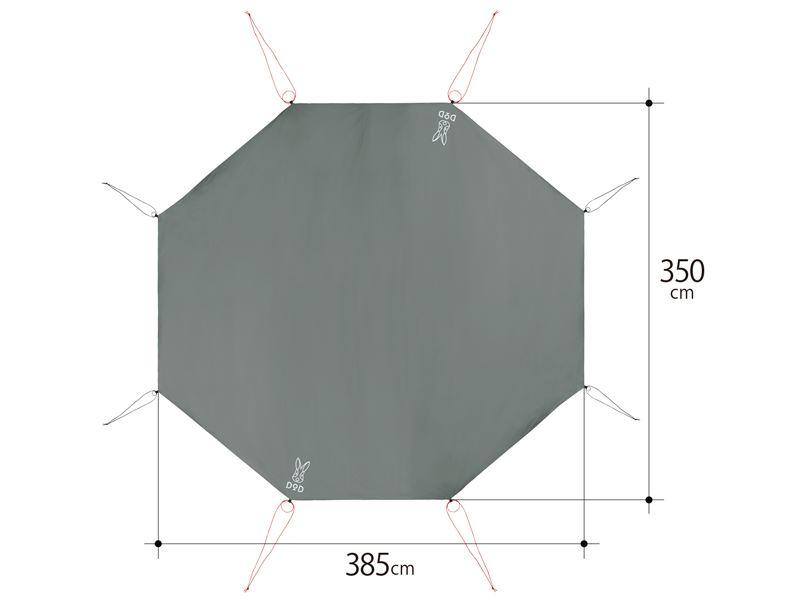 GS8-563-GY サイズ