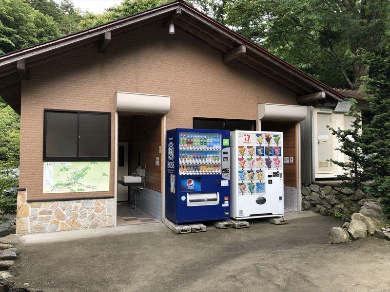 道志の森キャンプ場 トイレ