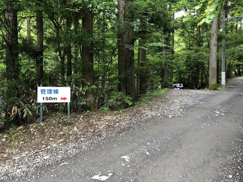 道志の森キャンプ場 サイト01