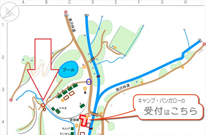 道志の森キャンプ場 マップ 滝サイト