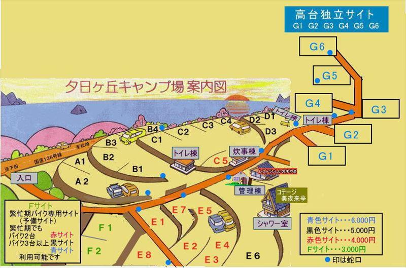 夕日ヶ丘キャンプ場 案内図