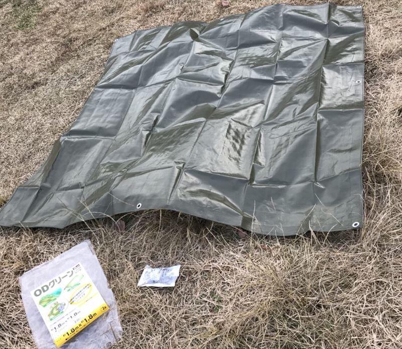 ワンポールテント防寒用スカート ユタカメイク ODシート 1.8m×1.8m