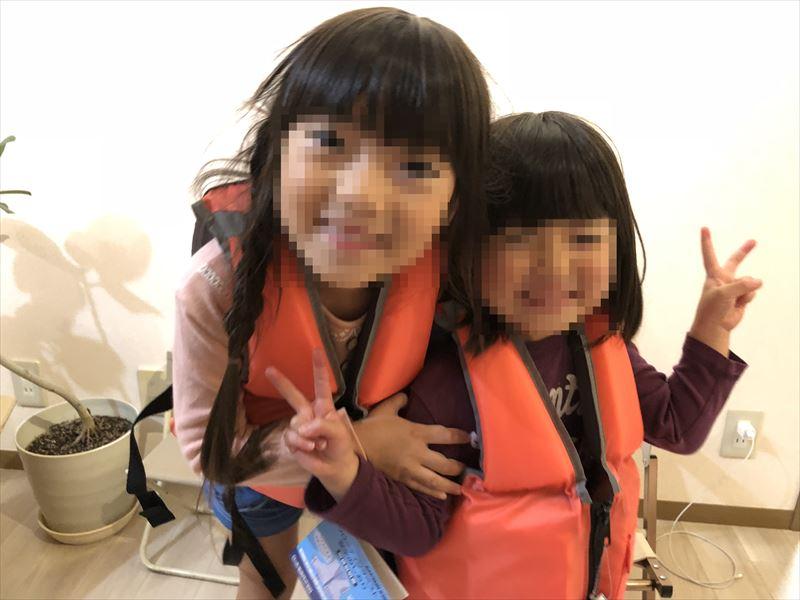 リーズナブルな子供用ライフジャケット キャプテンスタッグ シーサイドフローティングベスト2