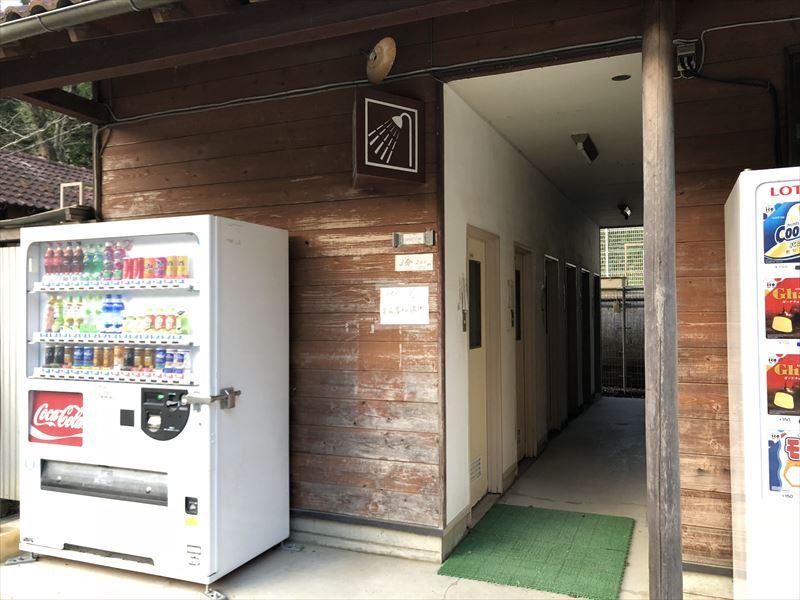 青野原オートキャンプ場 シャワー室