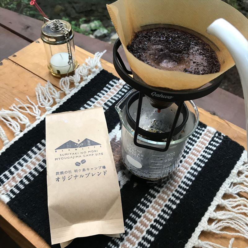 炭焼の杜 明ケ島キャンプ場 オリジナルブレンドコーヒー