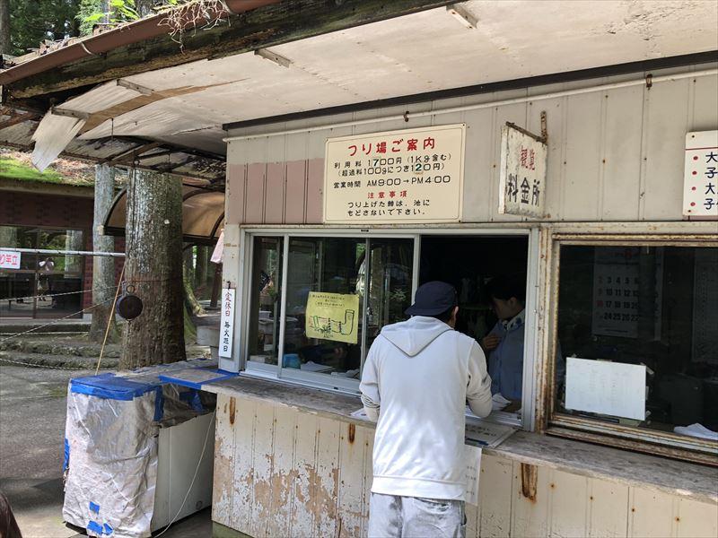 富士養鱒漁業協同組合直営釣り堀 01