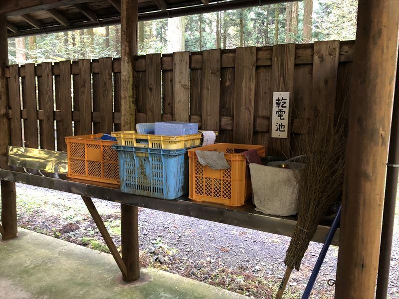 富士オートキャンプ場ふもと村 ゴミ捨て場