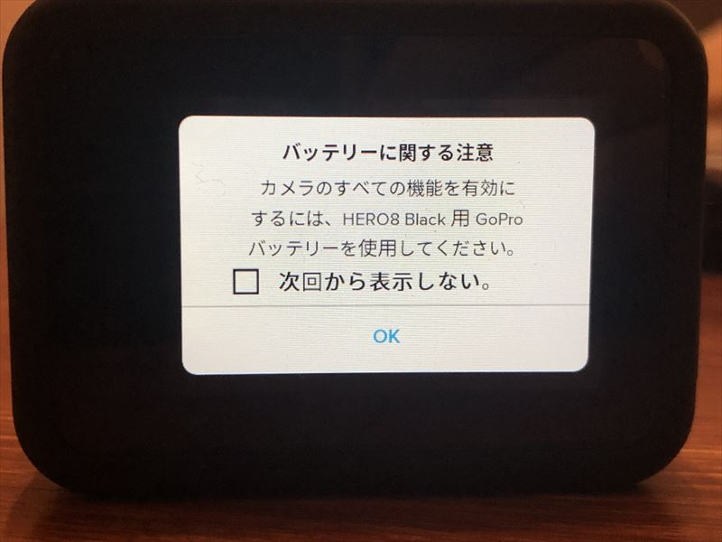 TELESIN GoPro Hero 8 black用互換バッテリー3個 ボックス収納式 USB充電器付き 02