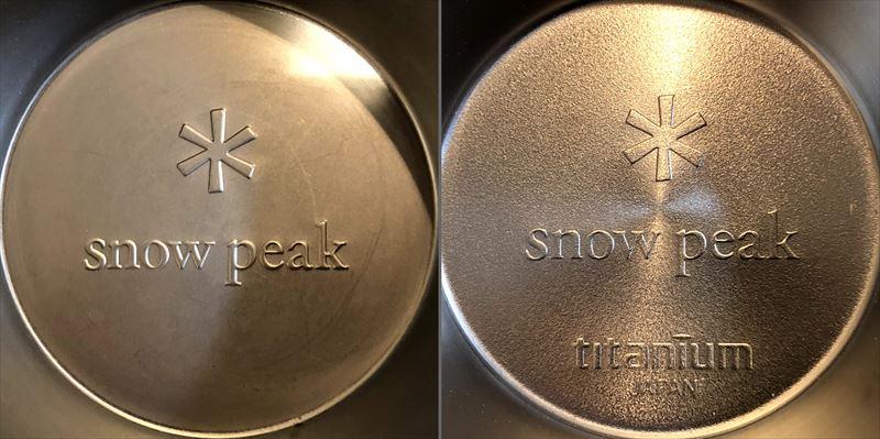 スノーピーク シェラカップ ステンレス&チタン アップ