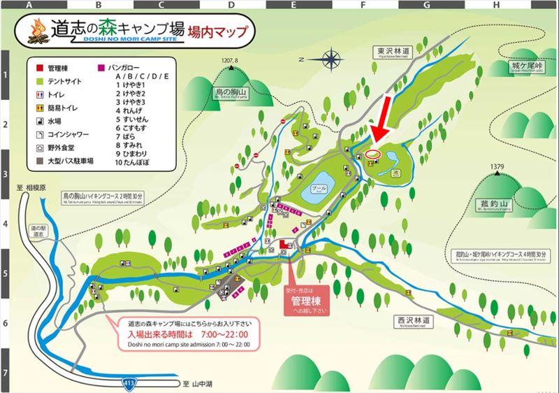 道志の森キャンプ場 マップ