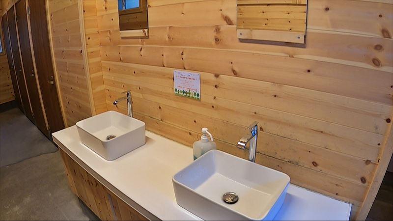 Foresters Village Kobitto あさぎりキャンプフィールド トイレ