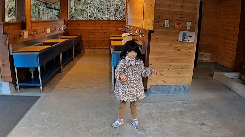 Foresters Village Kobitto あさぎりキャンプフィールド サニタリー棟(炊事場)
