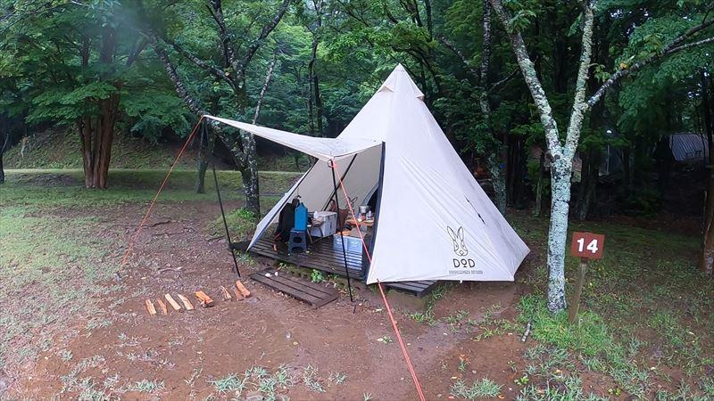 沼津市 市民の森で雨キャンプ 06