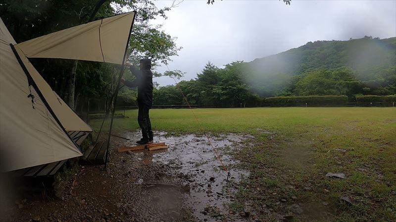 沼津市 市民の森で雨キャンプ 04-2