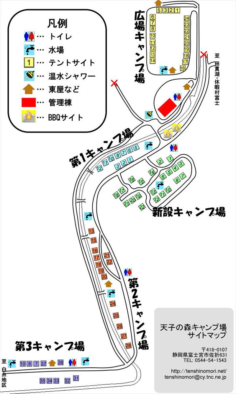 天子の森オートキャンプ場 施設マップ